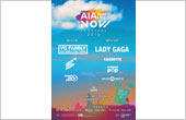 AIA Real Life NOW Festival 2014