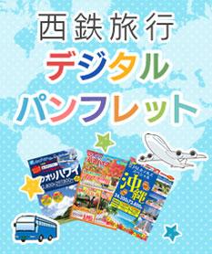 new style 95718 bd688 海外通販! ,chloe 店舗, クロエ バッグ 新作,クロエ 人気 ...