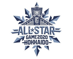 B.LEAGUE ALL-STAR GAME 2020 観戦ツアー