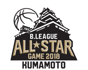 B.LEAGUE ALL-STAR GAME 2018 観戦ツアー